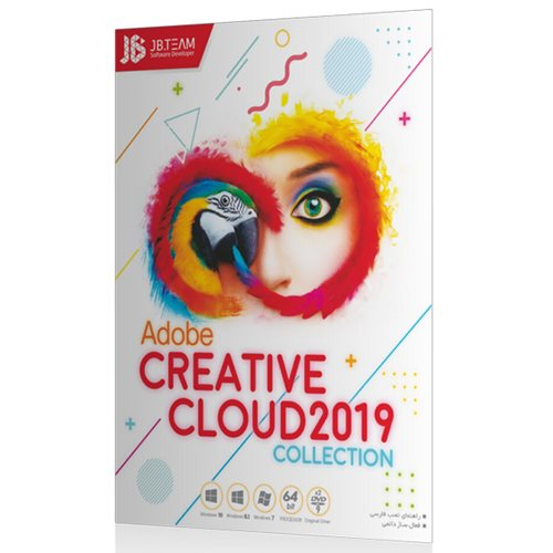 مجموعه نرم افزار های Adobe Creative Cloud 2019 Collection انتشارات jb-team